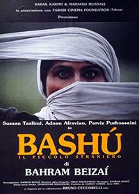 BASHU, IL PICCOLO STRANIERO
